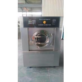 供应 洗衣房干洗店小型洗涤设备 全自动洗脱机