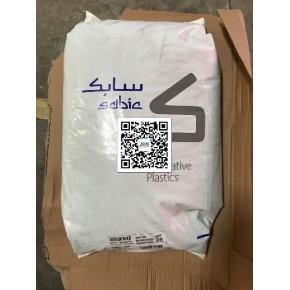 供应沙伯基础PEI 1010聚醚酰亚胺树脂