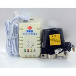 家用厨房管道天然气泄露报警器连接机械手厂家批发