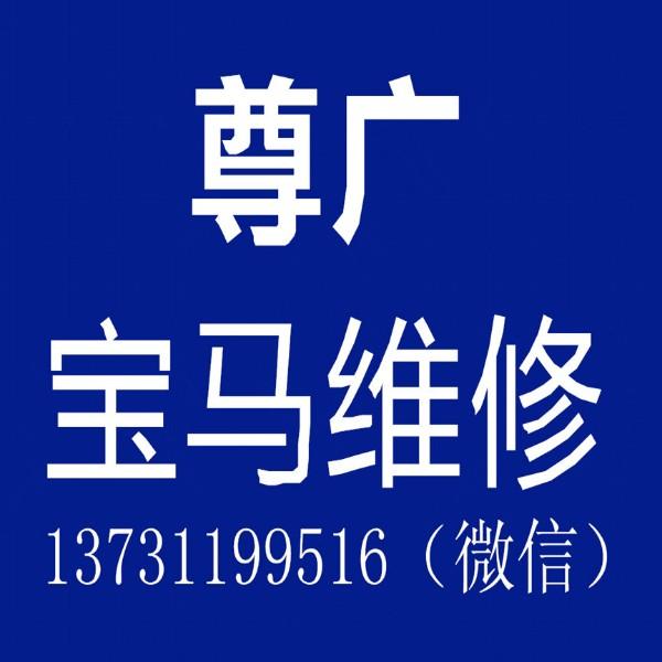 河北尊广汽车销售服务有限公司