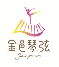 郴州市郴藝文化教育傳播有限公司