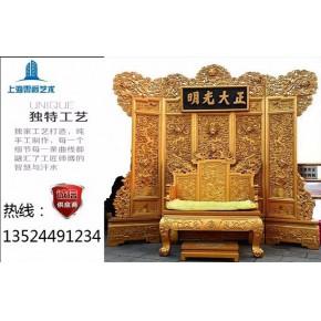 髹金漆云龙纹宝座 屏风龙椅古建定做厂家
