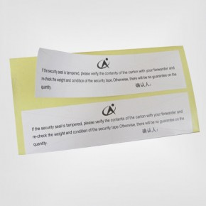 易碎纸不干胶标签 铜版纸易碎标签 商品易碎质保贴