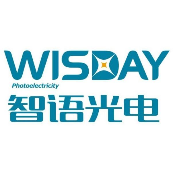 深圳市智語光電有限公司