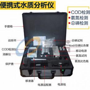 工业废污水COD氨氮总磷快速测定仪消解器