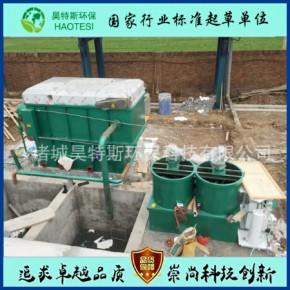 化工厂污水处理设备废水处理设备