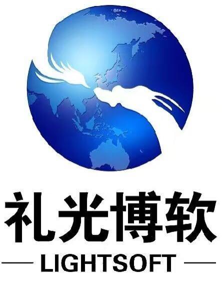 郑州礼光博软电子科技有限公司