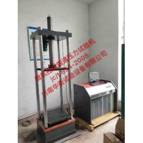 烟道压力试验机 水泥排气管道垂直承载试验机