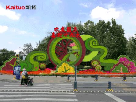 山东凯拓广告专注园艺植物雕塑造型