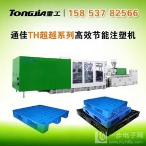 塑料托盘设备 生产机器