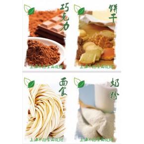 過期臨期食品回收(糖果,巧克力,奶粉,餅干等)