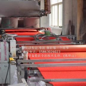 双色汽车脚垫生产设备PVC防滑地垫生产设备
