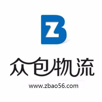 深圳众包物流有限公司