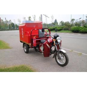 消防三轮摩托车批发三轮消防摩托车