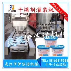 伊佳诺定制氯化钙干燥剂灌装封口机,干燥剂包装机
