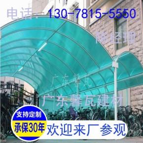 阻燃frp采光板 耐老化玻璃钢透明瓦耐力板