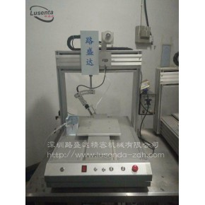自动焊锡机 大功率PCB 焊锡机器人 深圳路盛达
