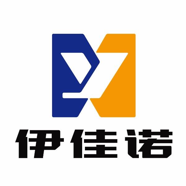 武汉市伊佳诺机械有限公司