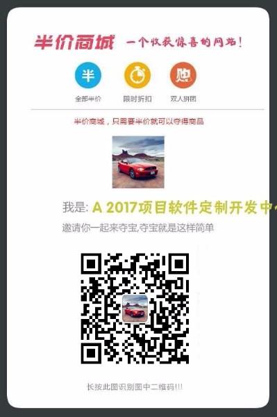 河南省十一社网络科技有限公司