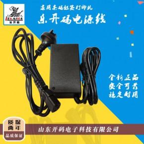 济南厂家出售乐开码通用开关电源线 条码标签打印机