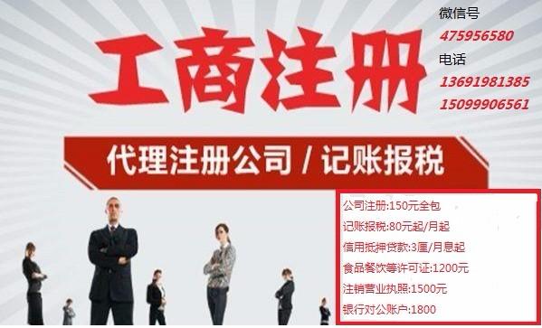 深圳市銀邦財富科技有限公司