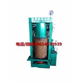 供应液压榨油机油坊榨油设备