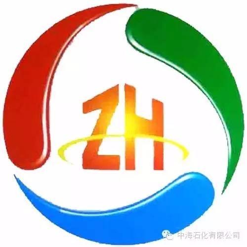 福建省中海石化有限公司