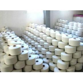 常平回收毛料 常平回收羊毛纱线 东莞常平回收棉纱