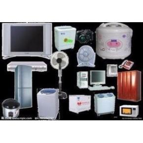 廢棄電器電子產品回收