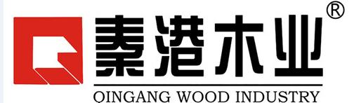 西安秦港木业工程有限公司
