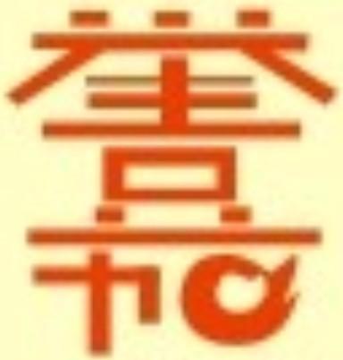 上海超桓物流有限公司