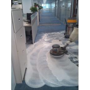 北京众信地毯清洗公司