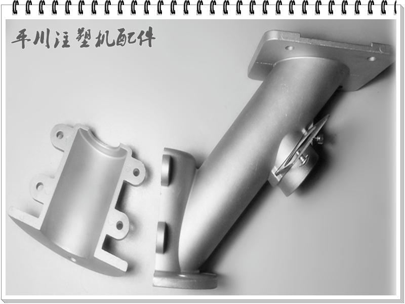 下料管道 立式注塑机准用流料管道【注塑机配件】