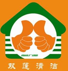 西安双蓬清洁工程有限公司