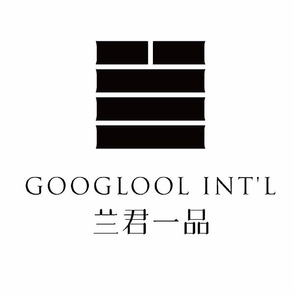 深圳古兰国际软装艺术有限公司