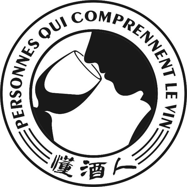 南京懂酒人国际贸易有限公司