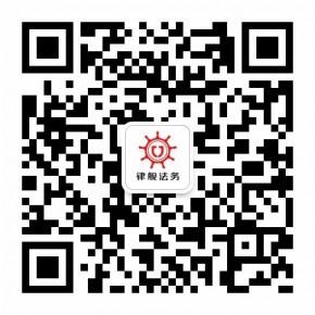 深圳律舰企业服务有限公司