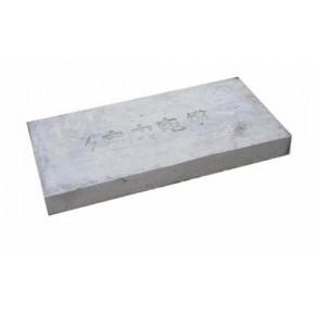 阳江市江城区华美建材定制各种水泥构件