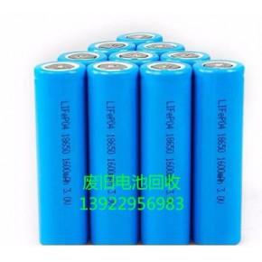 東莞收廢舊電池回收