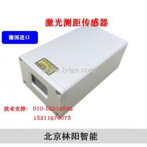 北京激光测距传感器工业激光测距传感仪LY0030