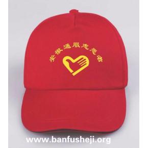 棒球帽定做,广告帽子批发厂家,志愿者红帽子