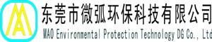 东莞市微弧环保科技有限公司