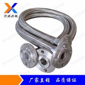河北兴铭专业生产金属软管 金属软连接 波纹补偿器
