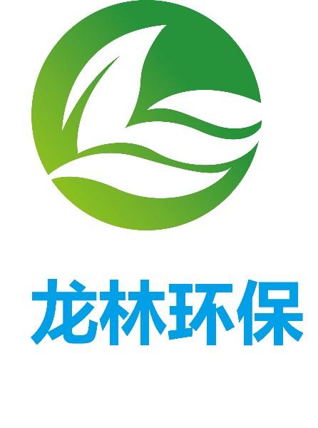 广东龙林环保科技有限公司