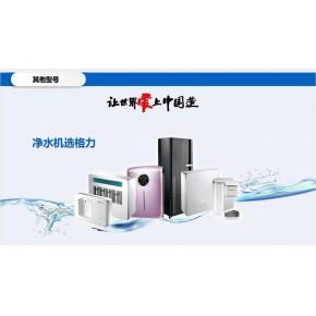 格力净水器招商加盟代理物联网智能净水机纯水机