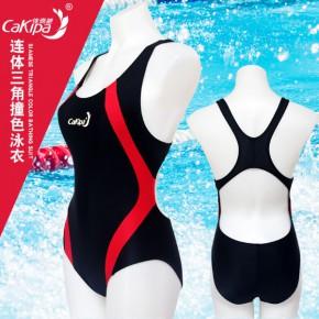 佳奇葩新款泳衣紧身高弹性运动性感训练专业泳装