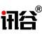 中音讯谷科技有限公司