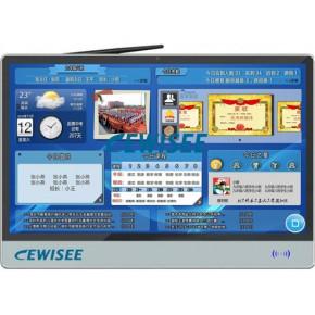 电子班牌cweisee中电智能
