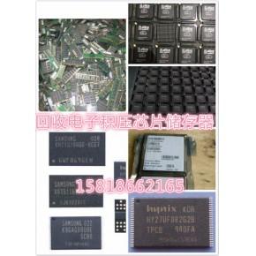 回收電子工廠庫存電子元器件