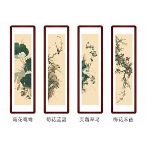 景德镇瓷板画中式客厅风水挂画仿古装饰画陈枚四条屏